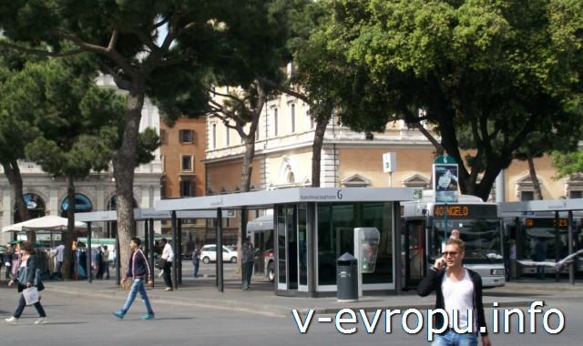 Автобусная остановка рядом с жд вокзалом Термини