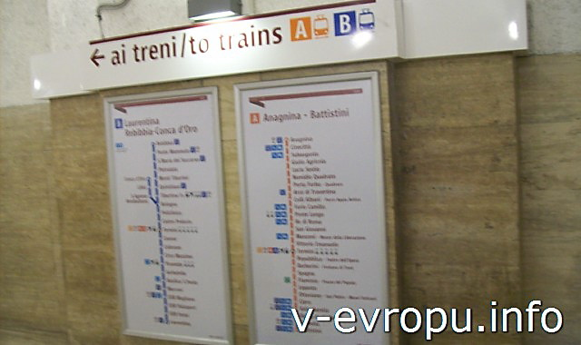 Рим. Метро и электрички. Фото. Схемы линий метро