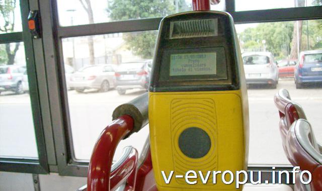 Транспорт Рима на практике: компостер проездных билетов в автобусе