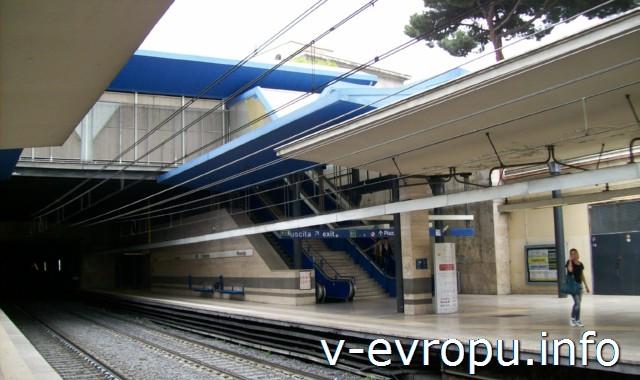 Рим. Метро и электрички. Фото. Остановка электричек в системе городского транспорта
