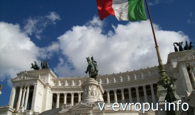 Рим. Виктор Эммануил-II - национальный герой Италии