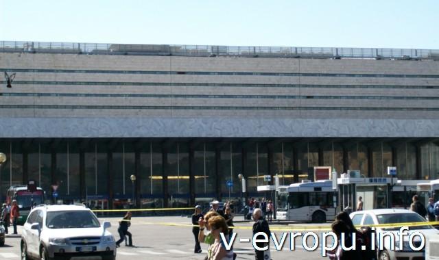 Рим: как разобраться в расписании автобусов? Справочная АТАС находится у центрального входа в жд вокзал Термини