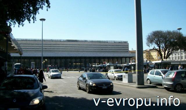 Рим. Жд вокзал Термини. Фото.