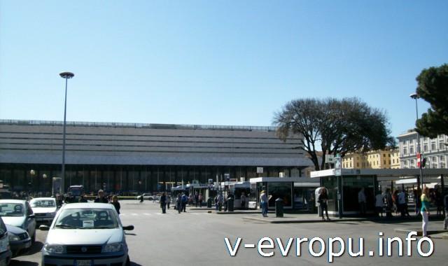Транспорт Рима. Фото. Главный жд вокзал рима - Термини