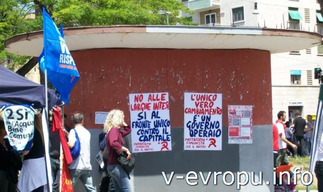 Рим для путешествий: правила самостоятельного туриста. Фото. Демонстрации и митинги протеста - добровольная работа римлян по выходным