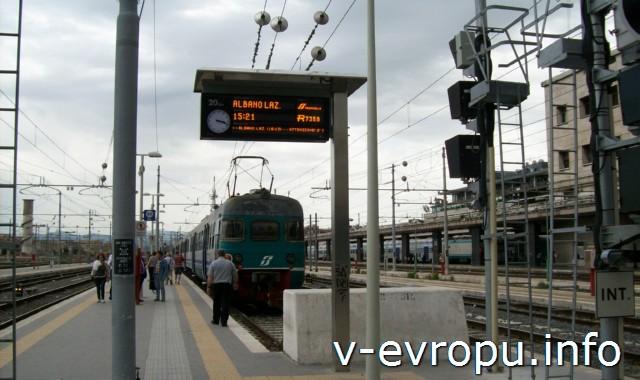 Рим. Жд вокзал Термини. Платформа пригородного поезда