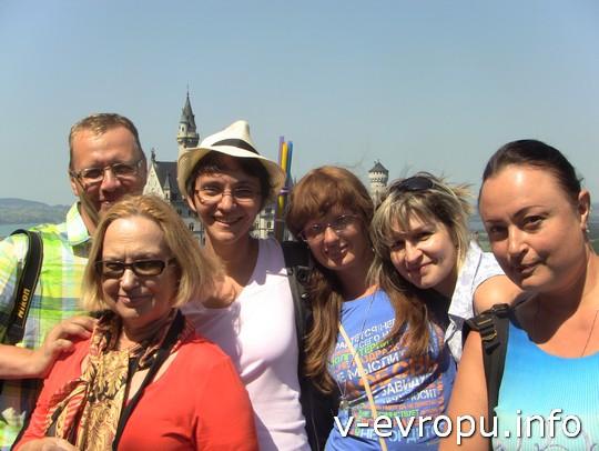 Живая встреча в Мюнхене: на мосту Мариенбрюке на фоне Нойшванштайна