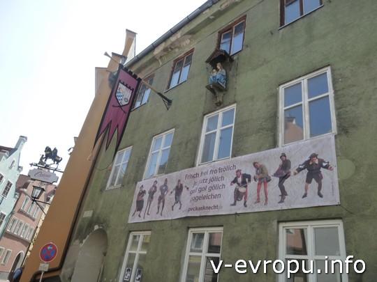 Свадьба в Ландсхуте: в городе заметно, что празднуют свадьбу