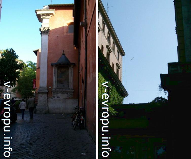 Рим. Улочки Трестевере