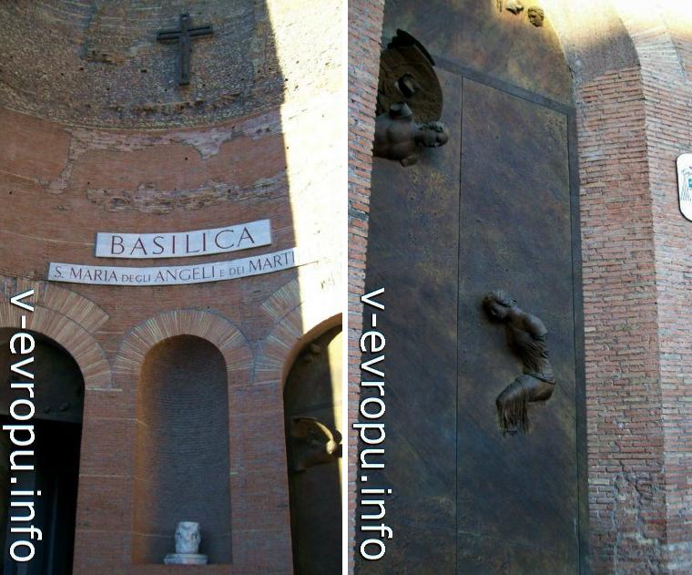 Бронзовые двери Игоря Миторая в церкви  Санта Мария дегли Анжели э деи Мартири на площади Республики в Риме