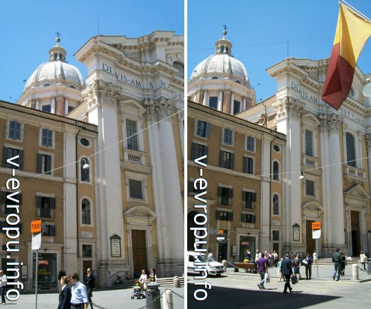 Церковь Санти Амброджо э Карло в Риме