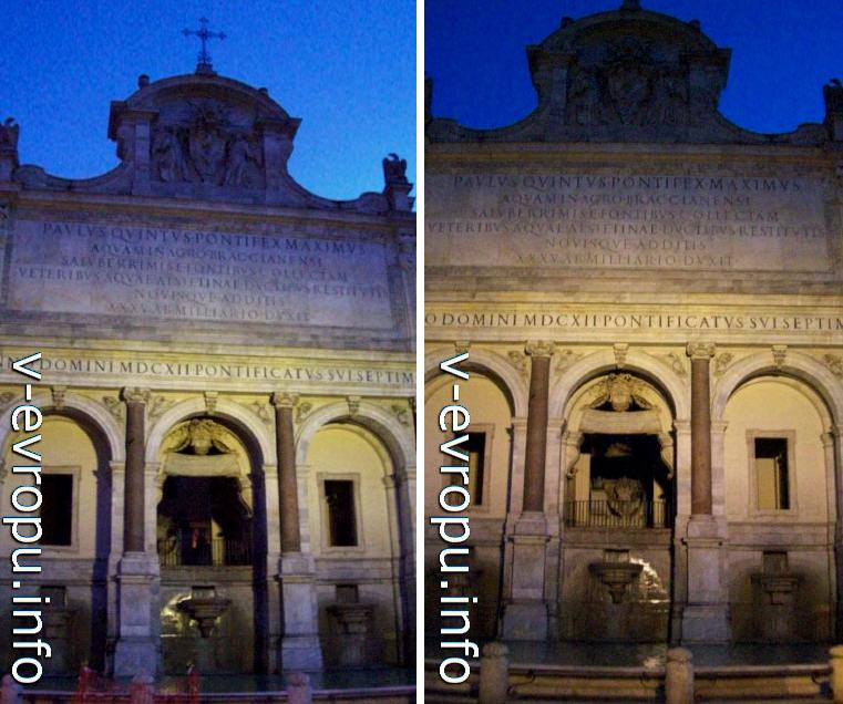 Фонтан дель Аква Паоло в Риме ночью
