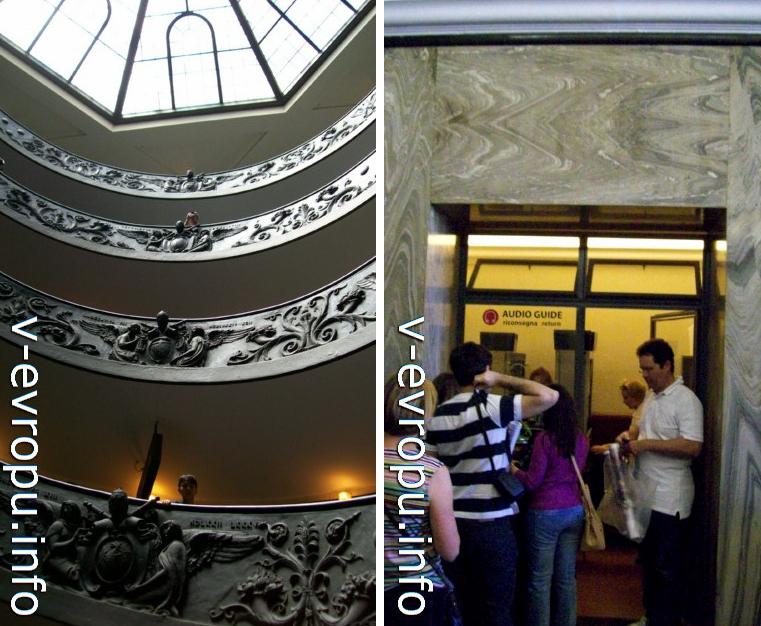 Пункт сдачи аудиогидов и получения паспортов, оставленных в залог в Музее Ватикана