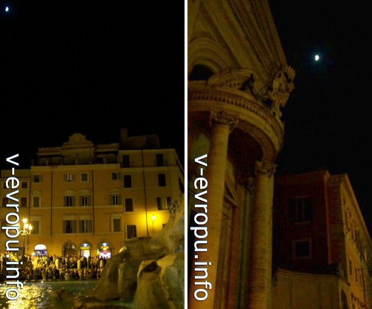 Рим. Ночь. Мая 2013