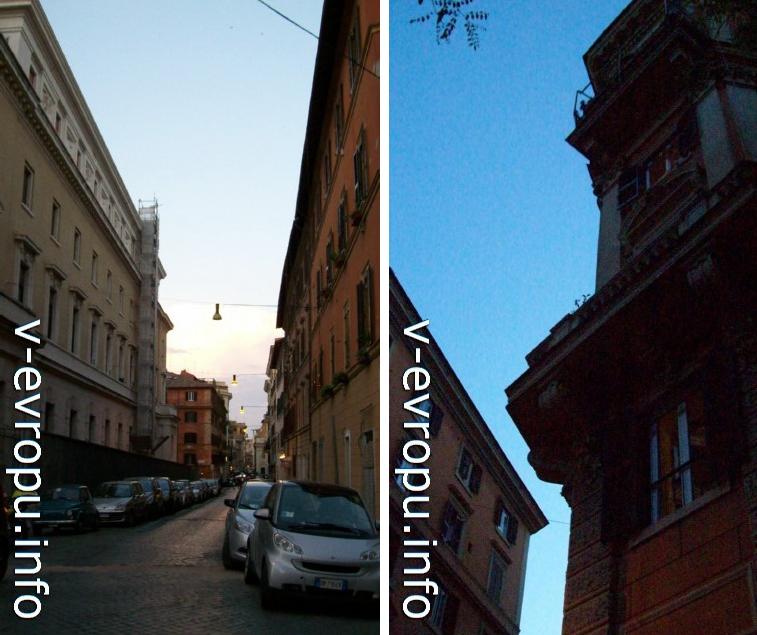 Рим. Трастевере в сумерки