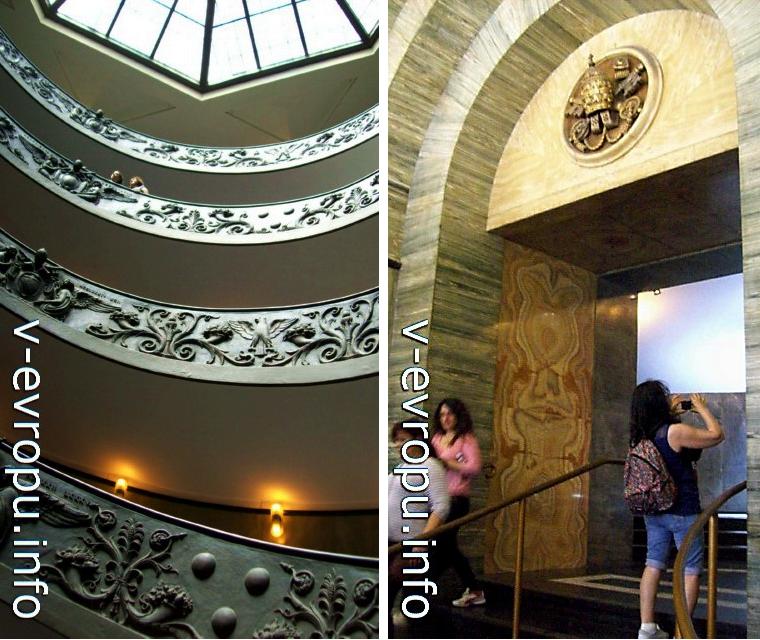 Спиралевидная лестница в Ватиканском Музее
