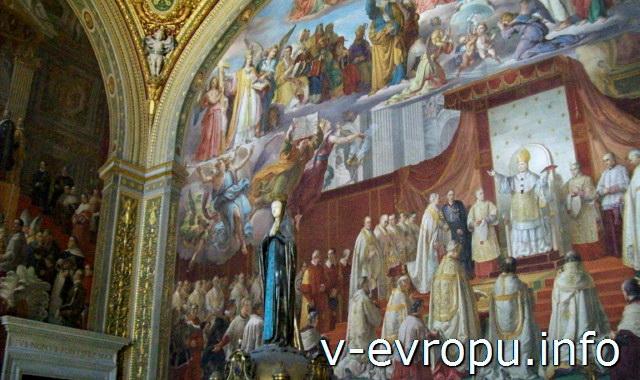 Ватиканские Музеи. Зал дель Иммаколата Консеционе