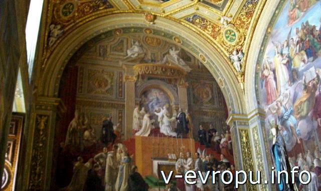 Ватикан. Зал дель Иммаколата Консеционе