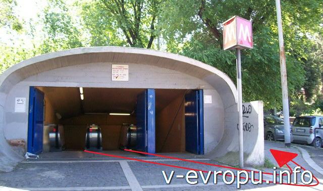 """Как на метро быстро  добраться до Галереи Боргезе? Выход к вилле Боргезе из метро """"Площадь Испании"""" находится уже на окраине парка. Следуем по стрелочке"""