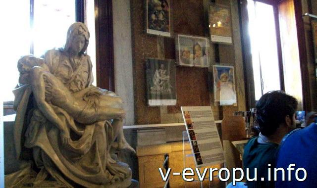 "Копия ""Пьеты"" Микеланджело в Пинакотеке Ватикана"