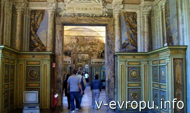 Посещение Музеев Ватикана 13 мая 2013г