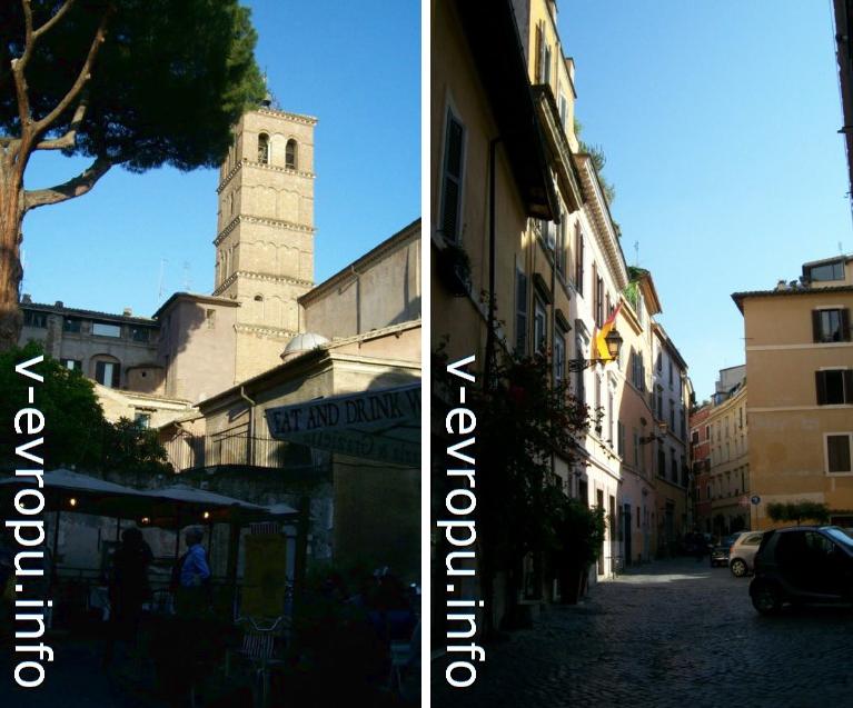 Рим. Кампанилла Церкови Санта Мария ин Трастевере (слева) и улочки района Трастевере