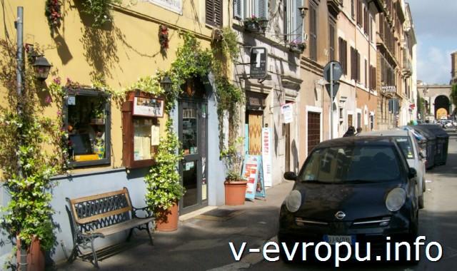Рим для туристов: самые популярные районы города. Фото. Кафе в районе Травестере на улице Лунготевере Джианиколенсе