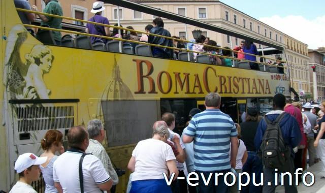 """Экскурсии по Риму на автобусе_ """"Желтые автобусы"""" Христиан Рома"""