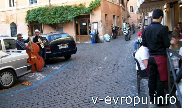 Рим. Район Трастевере - ресторанные улочки.