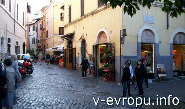 Рим. Район Трастевере вечером