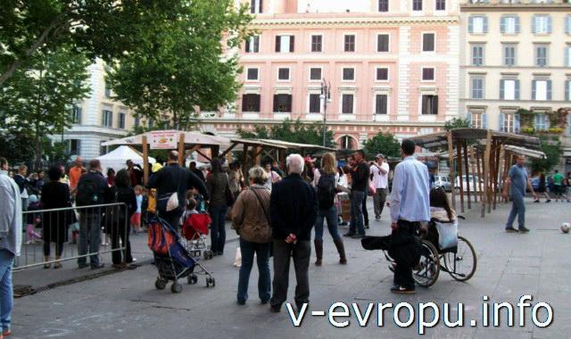 Рим. Рыночная площадь Трастевере Меркато ди сан Козимато