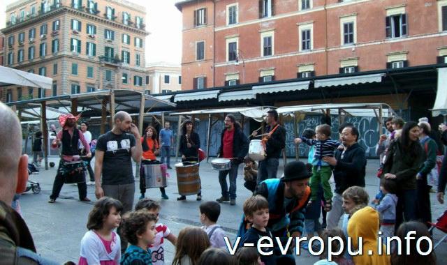 Рим. Трастевере. Уличные артисты