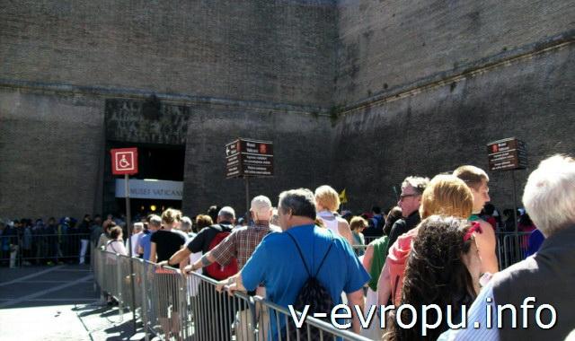 Эта очередь для тех посетителей, которые заранее онлайн забронировали ваучеры на посещение музеев Ватикана через официальный сайт
