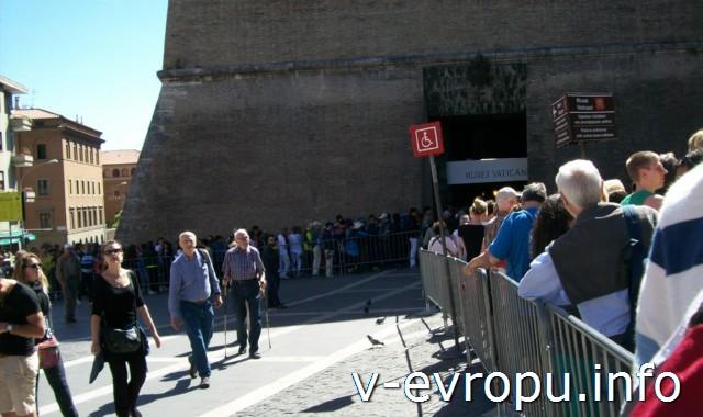 Очередь в Музеи Ватикана 13 мая 2013 в 11 утра. Справа очередь посетителей с ваучерами