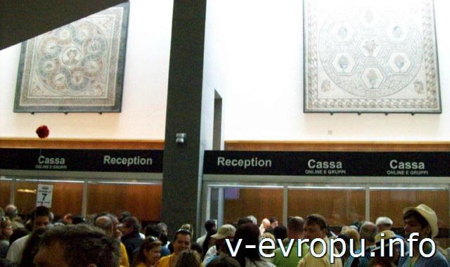 Кассы Музеев Ватикана