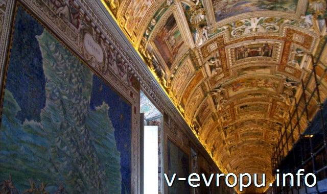 Музей Ватикана: Галерея Карт