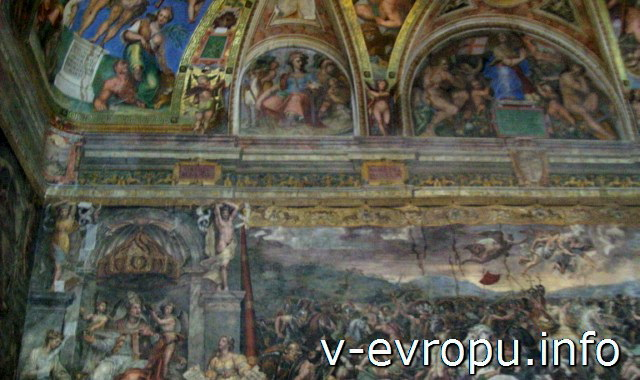 """Станцы Рафаэля в Музее Ватикана. Потолок и часть фрески """"битва у Мульвийского моста"""" в Зале Константина"""