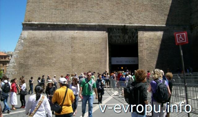 Центральный вход в Музеи Ватикана в начале второго дня 13 мая 2013 года