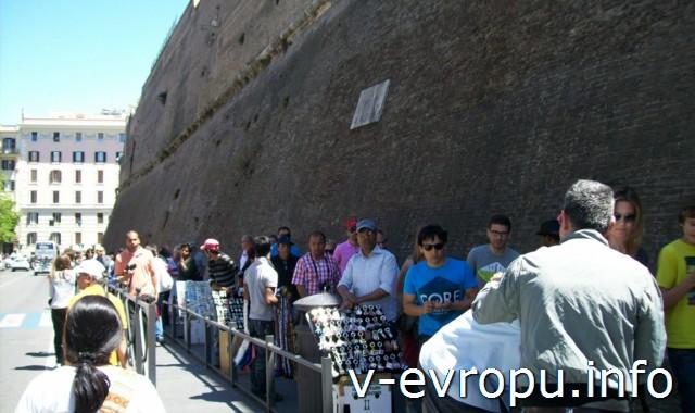 Очереди в музеи Ватикана во второй половине дня 13 мая 2013 года: плотность очереди значительно меньше, чем бывает в первой половине дня