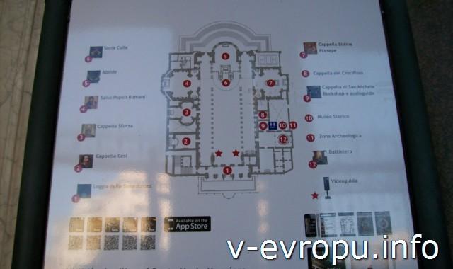 Схема церкви Санта Мария Маджоре в Риме у входа в базилику