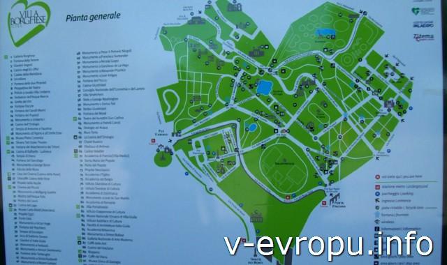Схема парка Боргезе. Рим