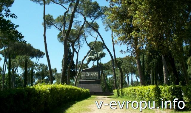 Дорожка к памятнику Умберто Первому
