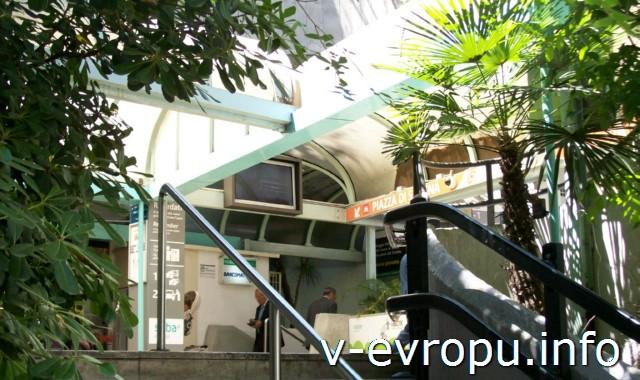 """Второй выход из метро """"Площадь Испании"""" - самый близкий ко входу в парк Боргезе на пьяцца Бразилии"""