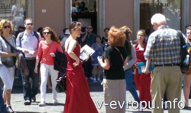 Площадь Испании весенним майским днем