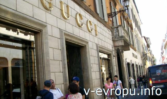 "Магазин ""Гуччи"" на улице Кондотти. Рим"