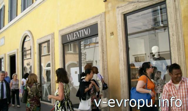 "Магазин ""Валентино"" на виа Кондотти в Риме"
