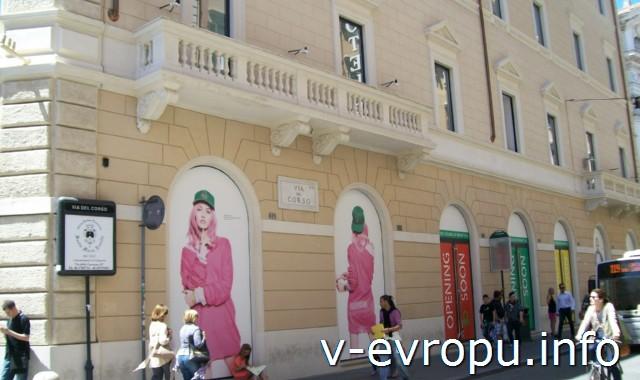 Магазины на виа дель Корсо. Шоппинг в Риме