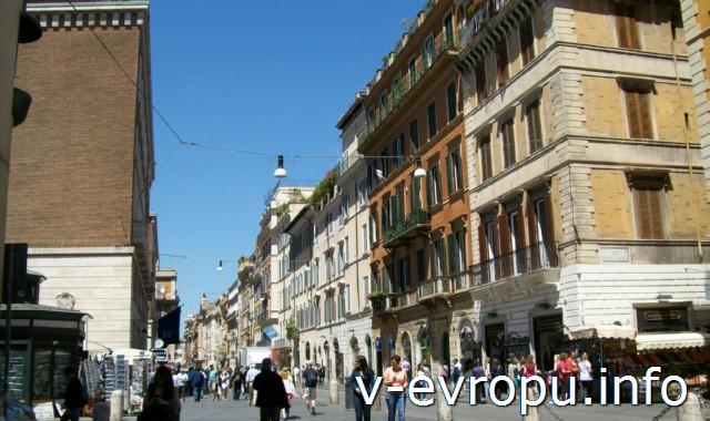 Рим. Via del Corco - знаменитая улица для шоппинга