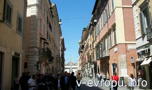 "Рим. Улица виа дель Корсо раньше называлась виа Лата (via Lata). именно по  этому  в названии церкви ""Chiesa dei Santi Nomi di Gesù e Maria  in via Lata"" появилась приставка ""ин виа Лата"""