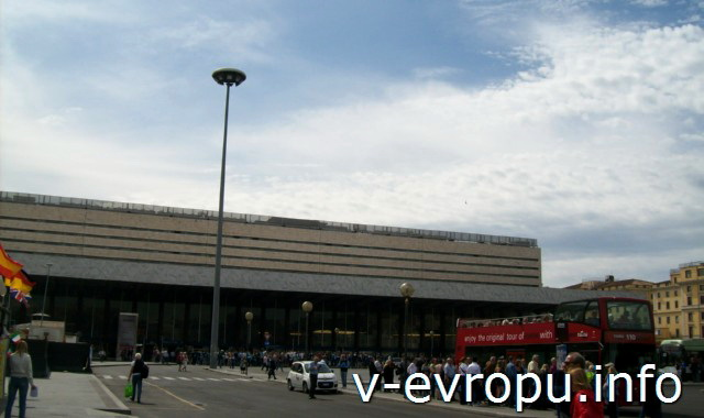 Рим. Жд вокзал Термини: преимущества